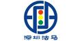 深圳市法马科技有限公司
