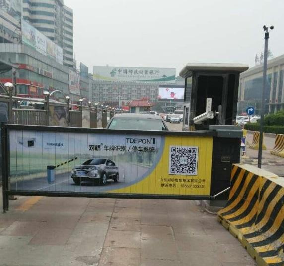 """""""山东对桥""""携手济南火车站,打造车牌识别智能停车场"""
