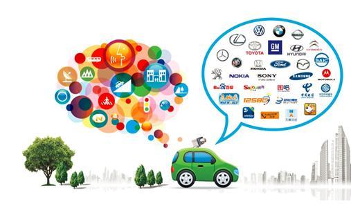 四维图新与东软集团达成战略合作,抢抓汽车智能发...