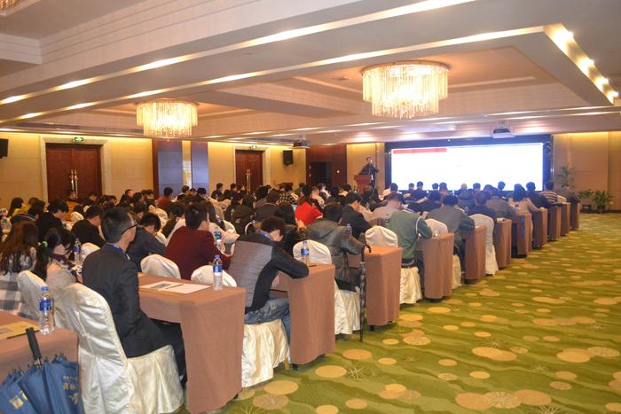 第二届中国城市停车设施建设与管理论坛在厦门召开