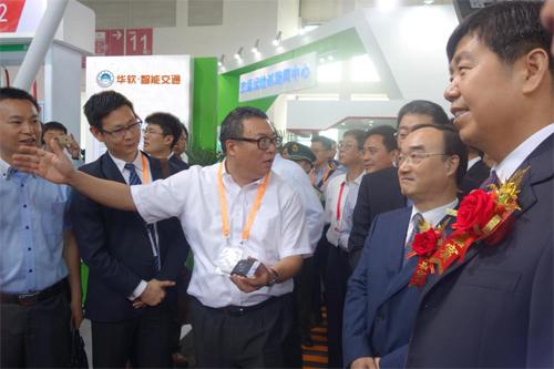 """""""华软·智能交通""""亮相第十三届中国国际交通技..."""