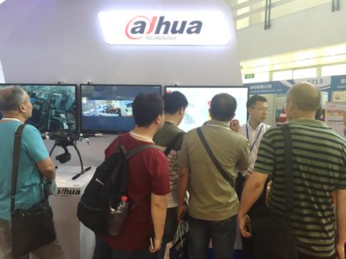 大华股份亮相第十三届中国国际现代化铁路技术装备展