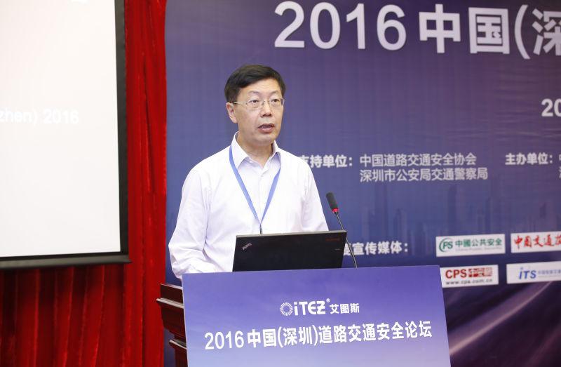 王京:未来五年内,我国智能交通系统投入将接近380...