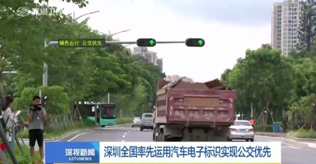 高新兴:深圳公交优先,给汽车电子标识应用注入强心剂