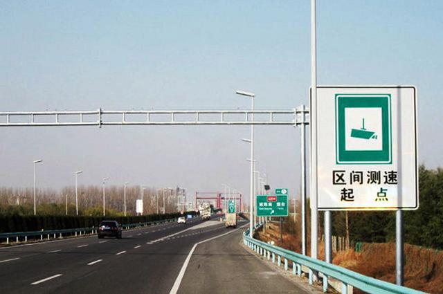海南全省高速公路实施区间测速