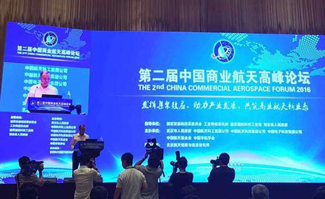 国家航天产业基地落户武汉,千亿级商业项目规划发布