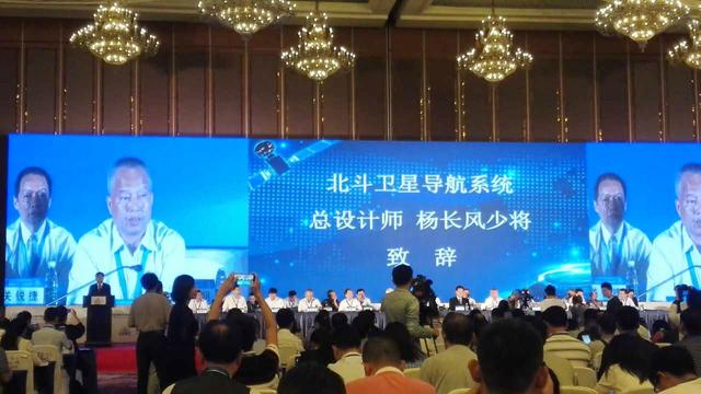 第五届中国卫星导航与位置服务年会暨展览会在成都开幕