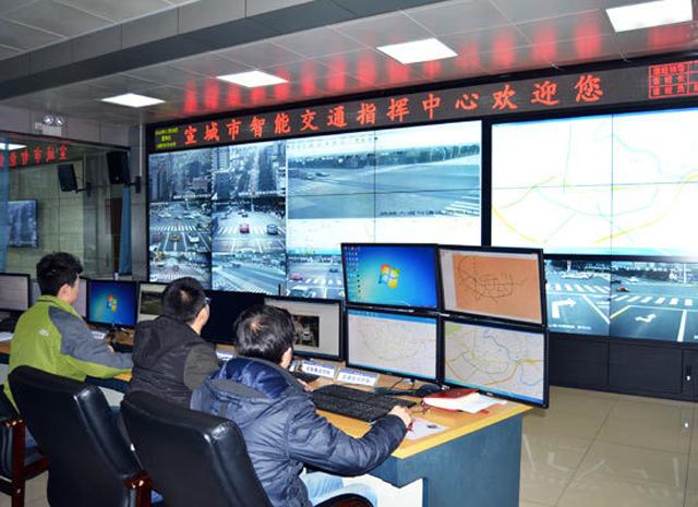 安徽宣城智能交通指挥中心项目顺利竣工通过验收