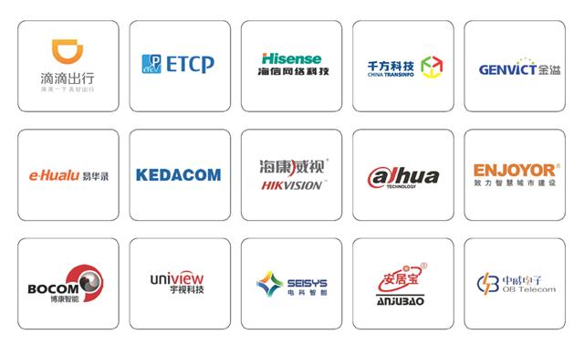 """2017第五届""""中国智能交通建设推荐品牌""""评选"""