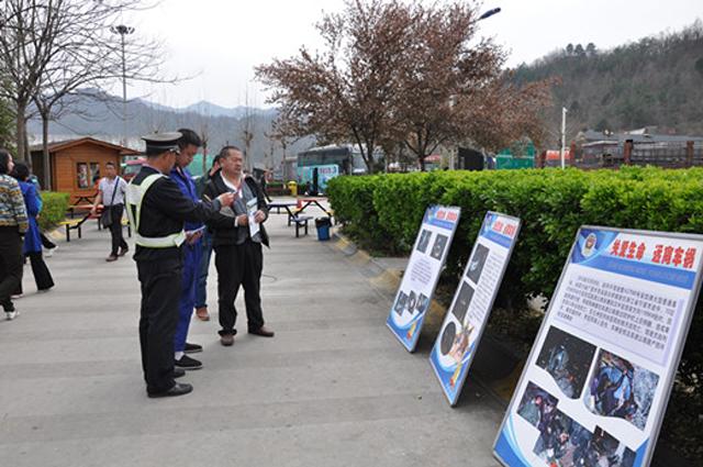 陕西出台《关于加强全省城市道路交通管理工作的意见》