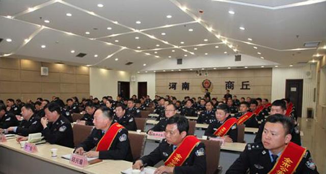 河南省商丘市公安局召开2017年全市公安交通管理工作会