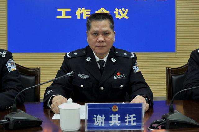 广西柳州召开2017年全市公安交通管理工作会议