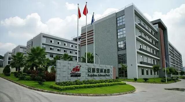 安居宝拟1.24亿元收购停车场道闸广告业务