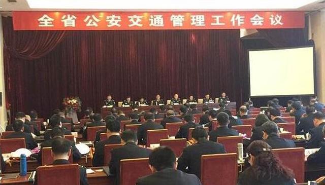 2017年河北省公安交管工作重点:汇聚交通管理数据云