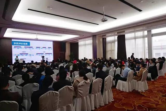 2017年中国智能网联汽车与智慧路网产业发展论坛在京召开,智能网联热度不减