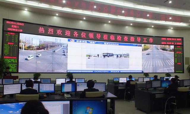 公安系统将打造一站式科技服务平台,涵盖交通管理、警用、安防