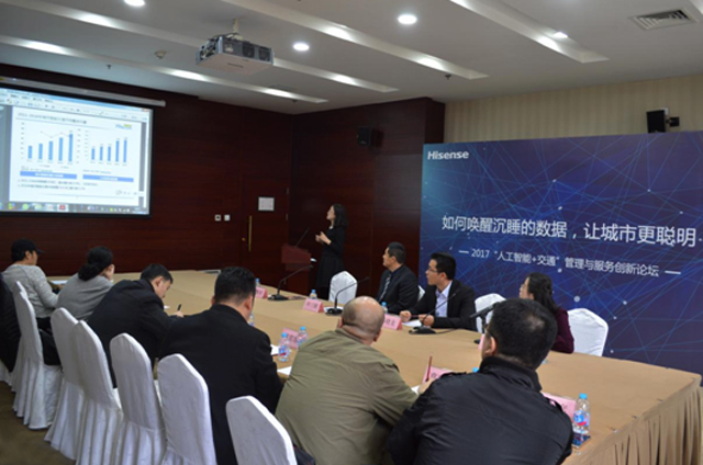 海信智慧城市巡展北京站成功举办,引媒体瞩目