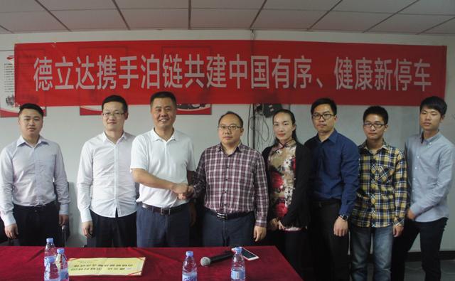 """""""华南数据湖""""提上日程,易华录与广东省合作共建..."""