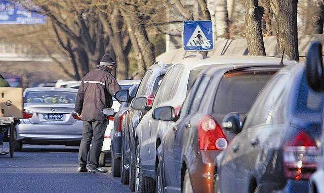 北京停车管理条例征求意见,盘活闲置停车资源,鼓励错时停  车