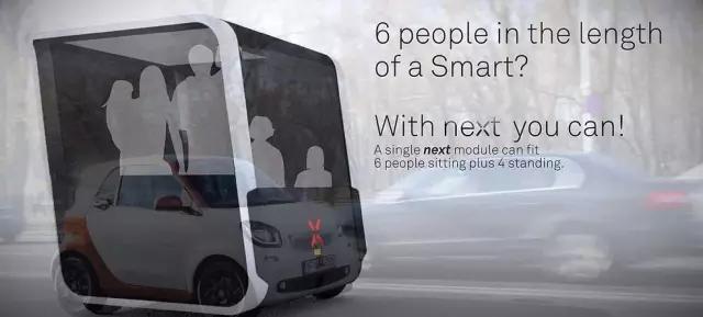 国外设计师提出的未来智能交通系统