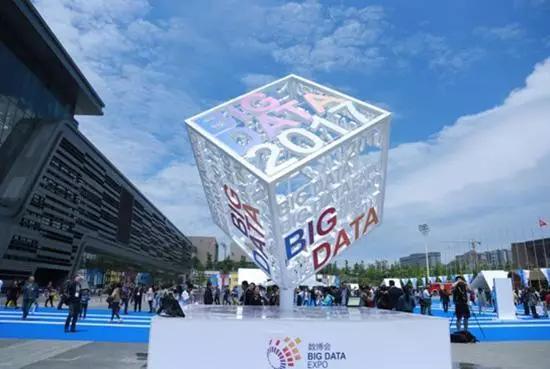 """易华录亮相""""数字经济引领新增长""""的2017数博会"""