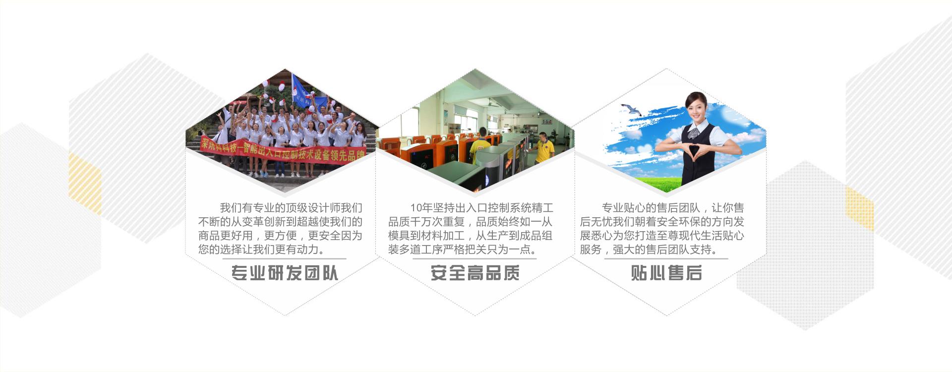 【评选】2017中国云停车十大品牌评选第三波:深讯科