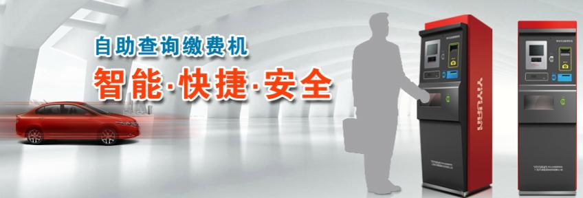 【评选】2017中国云停车十大品牌评选第十波:上海亦源