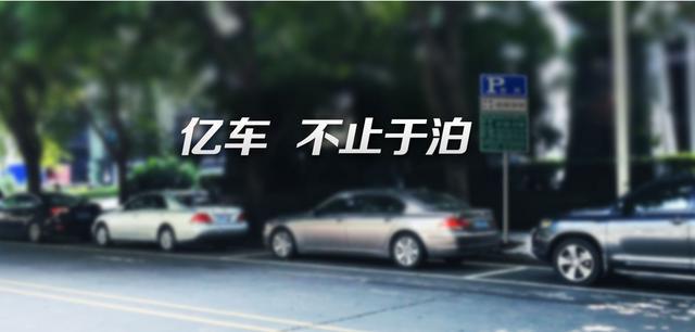 """""""亿车科技""""宣布完成4000万元A+轮融资"""