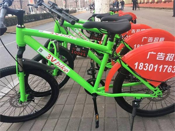 共享单车行业的第一场洗牌正式开启