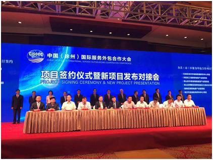 中国华录集团总经理张黎明视察淮海数据湖