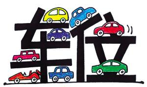 西安首次发布停车资源分布图 三环内各类停车场13798个