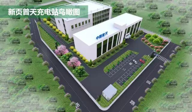 国内首个电动汽车无线充电示范站落地武汉