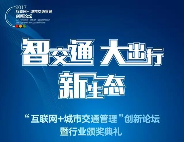 王长君:搭建互联网服务的共享平台,信息数据向社...