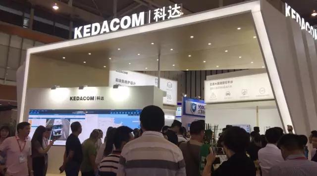 发力人工智能与大数据 | 科达亮相第九届中国道路交通展