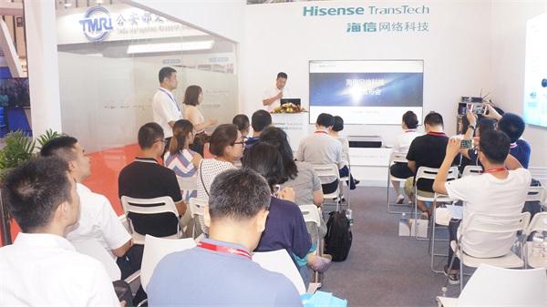 海信网络科技举办南京新品发布会
