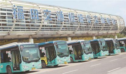 深圳9月底将实现公交车100%纯电动