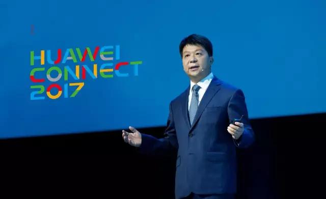 华为轮值CEO郭平:将长期投入公有云 不靠用户数据变现