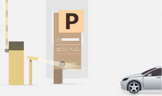 """西安市120多个公共占道停车站试行""""面对面""""扫码支付"""