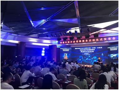 千方科技牵头建设的全球首条智能网联汽车潮汐试验道路在北京亦庄启动
