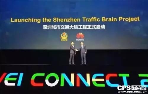 深圳将投近30亿资金升级所有卡口、高清电警系统