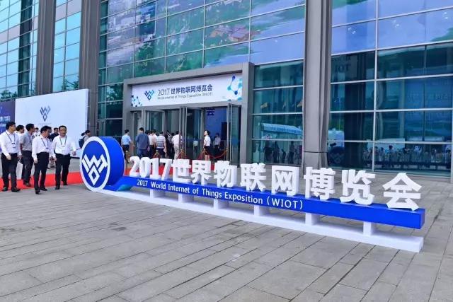 颠覆传统 创新引领——中国物联网如何迎接新时代