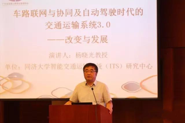 广东:有望三到五年内在高速公路开展车路协同试点应用