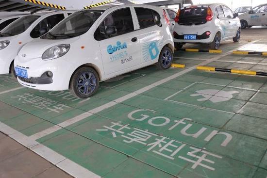 各项规则亟待完善 共享汽车仍在蹒跚学步