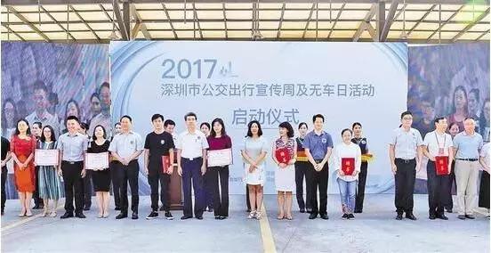 无人驾驶公交10月底将登陆深圳