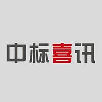 海信网络科技中标5887万武汉智能交通管理系统三期项目