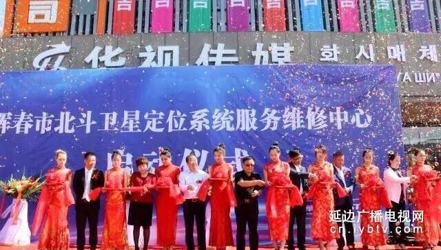 珲春900台出租车换装北斗卫星定位系统