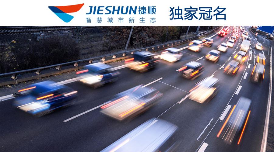 广东高速公路治超非现场执法明日全面实施