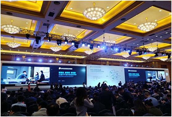 易华录出席中国PPP融资论坛 畅谈数据湖构建城市基...