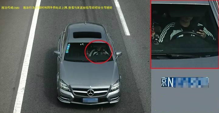 重庆高速首套智能筛查系统上线