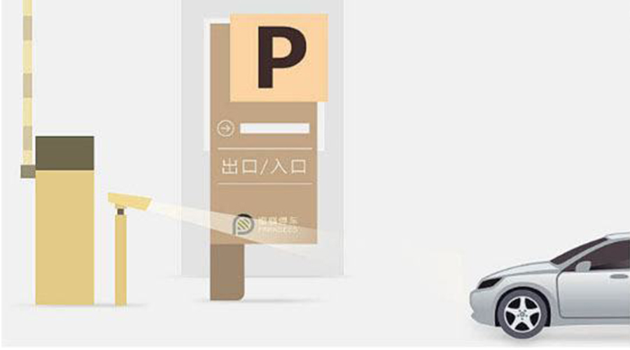 西安将启动智慧停车信息平台 涵盖1.3万个停车场